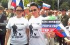 В России растет число сторонников приема ЛДНР - опрос