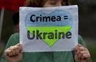 Новая зрада? Очередной план по Крыму и Донбассу