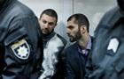 Справа Майдану: в суди скерували 220 звинувачень