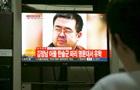 Пхеньян: Убитий в Малайзії не є братом Кім Чен Ина