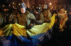 При столкновениях в Киеве пострадали трое полицейских