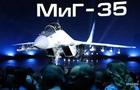 Росія створить винищувач п ятого покоління разом з ОАЕ