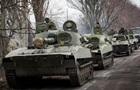 В ДНР начали отвод тяжелых вооружений