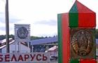 Беларусь отказалась признавать паспорта ЛДНР