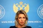 МИД РФ: Киев заблокировал заявление ООН по Чуркину