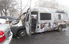 В Мариуполе сожгли катафалк и шесть авто