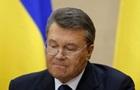 Со счета Януковича пытались снять 100 млн - суд