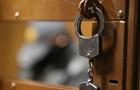 РФ готова передати Києву 12 ув язнених з Криму