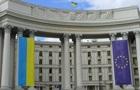 МЗС: Україна не блокувала заяву про Чуркіна
