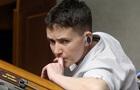 Нардеп: Савченко не може зняти недоторканність