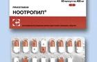 В Україні заборонили ліки для пам яті