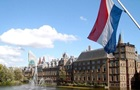 Ассоцация: в парламенте Голландии - большинство за