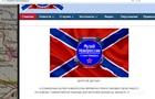 Появились фото погрома питерского  музея Новороссии