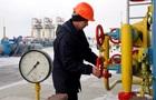 В Украине снизились цены на газ для промышленности