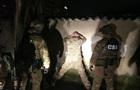 СБУ показала захват военного с оружием для Майдана