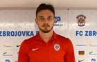 Офіційно: Штутгарт віддав українського гравця в оренду чеському клубу