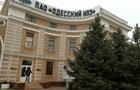 У банкрутстві Одеського НПЗ знайшли порушення