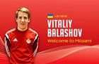 Официально: Балашов – игрок Милсами
