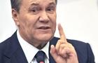 Янукович: Донбасс должен остаться в Украине