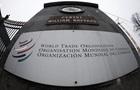 Вступило в силу историческое соглашение ВТО о либерализации