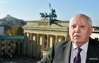 Горбачев выставил на продажу виллу в Германии – СМИ