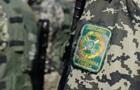 Названа причина смерті прикордонника в Луганській області