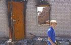 Италия выделила миллион евро жителям Донбасса