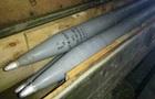 У зоні АТО виявлено схованку з десятками ракет