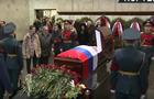 Чуркіна поховали у Москві: фото, відео