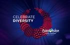 Євробачення-2017: продані майже 15 тисяч квитків