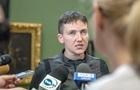 Савченко перебуває в Донецьку - ЗМІ