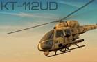 В Украине создан боевой вертолет Combat