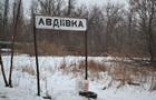 По Авдеевке открыли артиллерийский огонь - штаб