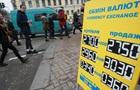 Курс валют на 27 февраля: гривну ослабили