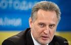 По делу Фирташа задержали советника Ющенко - СМИ