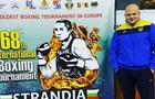 Чотири українські боксери забезпечили собі медалі Кубка Странджа
