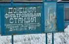 В ДНР обвинили  радикалов  в захвате фильтровальной станции