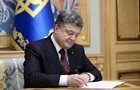 В Україні затвердили доктрину інформбезпеки