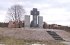 Відновлено пам ятник полякам у Гуті Пеняцькій