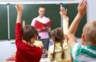 Финляндия поддержит реформу образования в Украине