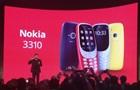 Обновленную Nokia 3310 представили официально