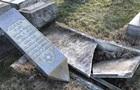 В США вандалы осквернили еврейское кладбище