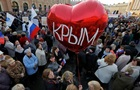 Крым поднялся в рейтинге качества жизни