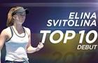 Украинка Свитолина стала десятой ракеткой мира