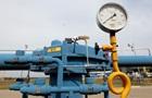 Украинцы стали в четыре раза меньше потреблять газ