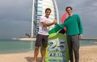 Дубай (ATP): Федерер пробился во второй круг, Вавринка покинул турнир