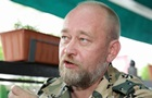 СМИ: Рубана задержали за визит в Донецк