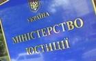 Головним люстратором України хочуть стати 13 осіб