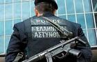 В Греции напали на Французский культурный центр