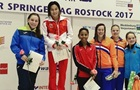 Украинка Кесарь выиграла медаль Гран-при по прыжкам в воду